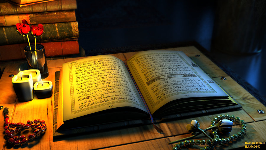 Quran with tafseer 2020